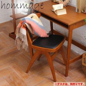 椅子 チェアー デスクチェア ダイニングチェア 天然木 座面高44cm hommage HMC-2464BR 市場家具|kagu-11myroom