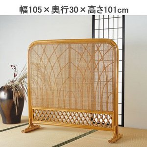 衝立 籐 ついたて 衝立 和風 木製 ラタン パーテーション IMB314 今枝商店 kagu-11myroom