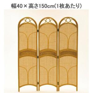 衝立 籐 ついたて 衝立 和風 木製 ラタン パーテーション 3連 IMB400 今枝商店 kagu-11myroom