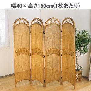 衝立 籐 ついたて 衝立 和風 木製 ラタン パーテーション 4連 IMB401 今枝商店 kagu-11myroom