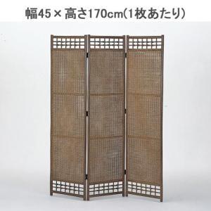 衝立 籐 ついたて 衝立 和風 木製 ラタン パーテーション 3連 ワイドハイ IMB451B 今枝商店 kagu-11myroom