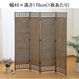 衝立 籐 ついたて 衝立 和風 木製 ラタン パーテーション 4連 ワイドハイ IMB452B 今枝商店 kagu-11myroom