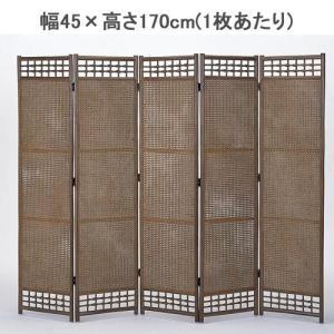 衝立 籐 ついたて 衝立 和風 木製 ラタン パーテーション 5連 ワイドハイ IMB453B 今枝商店 kagu-11myroom