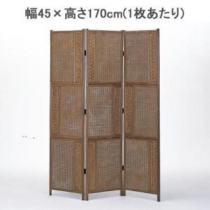 衝立 籐 ついたて 衝立 和風 木製 ラタン パーテーション 3連 ワイドハイ IMB456B 今枝商店 kagu-11myroom