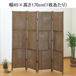 衝立 籐 ついたて 衝立 和風 木製 ラタン パーテーション 4連 ワイドハイ IMB457B 今枝商店 kagu-11myroom