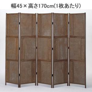 衝立 籐 ついたて 衝立 和風 木製 ラタン パーテーション 5連 ワイドハイ IMB458B 今枝商店 kagu-11myroom