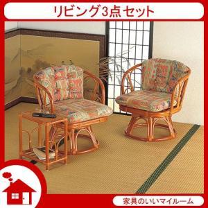 籐椅子 籐の椅子 籐回転座椅子2脚&籐テーブルセット 座面高34cm IMBL107set 今枝商店|kagu-11myroom
