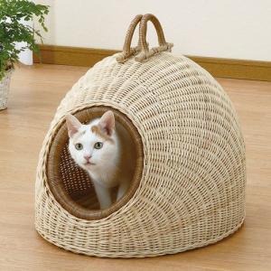 猫ちぐら 猫つぐら 籐 ラタン 籐ペットハウス ドーム型 キャットハウス IMR280 今枝商店|kagu-11myroom
