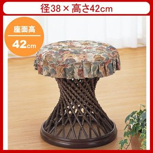籐椅子 籐の椅子 籐スツール カバー付 座面高42cm IMS44B 今枝商店|kagu-11myroom