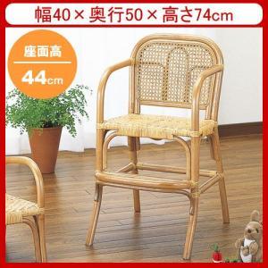 子供用 椅子 子供椅子 ダイニングチェア ラタンチェア 籐椅子 ハイタイプ 座面高44cm IMS566 今枝商店|kagu-11myroom