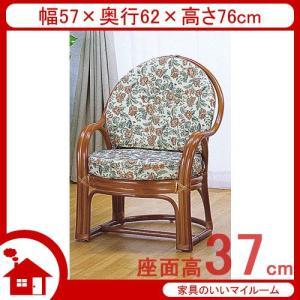 籐椅子 籐の椅子 アームチェア ラタン 椅子 ミドルタイプ 座面高37cm IMS572 今枝商店|kagu-11myroom