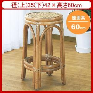 籐椅子 籐の椅子 籐家具 ラタン チェア スツール 高さ60cm IMS61 今枝商店|kagu-11myroom