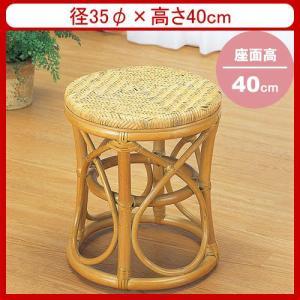 籐椅子 籐の椅子 籐家具 ラタン チェア スツール 高さ40cm IMS63 今枝商店|kagu-11myroom
