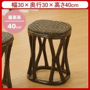 籐椅子 籐の椅子 籐家具 ラタン チェア スツール ノーマルタイプ 高さ40cm IMS80B 今枝商店|kagu-11myroom