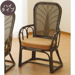籐椅子 籐の椅子 アームチェア ラタン 椅子 ハイタイプ 座面高45cm IMS903B 今枝商店|kagu-11myroom