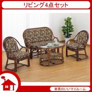応接セット 籐リビング4点セット 籐椅子2脚 ラタンソファ 籐テーブル ラタン家具 IMY1000ACset 今枝商店|kagu-11myroom
