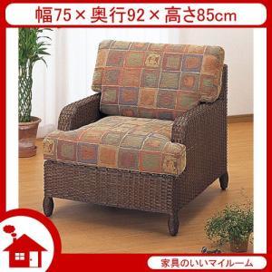 ラタン ソファ ソファー 1人掛け 籐椅子 籐の椅子 SH43 ダークブラウン ラタン家具 IMY111B 今枝商店|kagu-11myroom