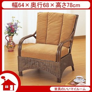 ラタン ソファ ソファー 1人掛け 籐椅子 籐の椅子 SH36 ダークブラウン ラタン家具 IMY121B 今枝商店|kagu-11myroom