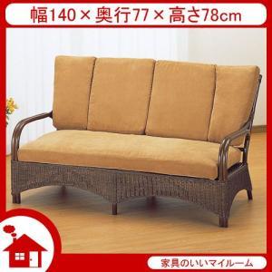 ラタン ソファ ソファー 2人掛け 籐椅子 籐の椅子 SH36 ダークブラウン ラタン家具 IMY122B 今枝商店|kagu-11myroom