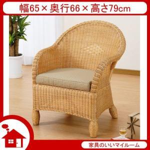 ラタン ソファ ソファー 1人掛け 籐椅子 籐の椅子 SH42 ブラウン ラタン家具 IMY127 今枝商店|kagu-11myroom