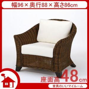 ラタン ソファ ソファー 1人掛け 籐椅子 籐の椅子 SH48cm ラタン家具 IMY3001 今枝商店|kagu-11myroom