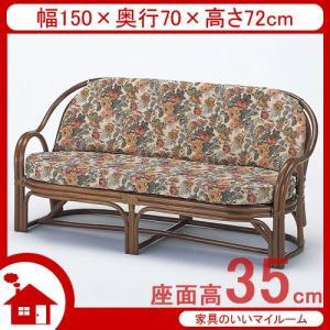 ラタン ソファ ソファー 3人掛け 籐椅子 籐の椅子 SH35cm ラタン家具 IMY440B 今枝商店|kagu-11myroom