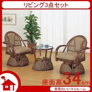 応接セット 籐リビング3点セット 籐椅子 籐の椅子2脚 籐テーブル ラタン家具 IMY555Bset 今枝商店|kagu-11myroom