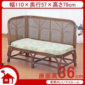 ラタン ソファ コーナーソファー 幅110cm 籐椅子 籐の椅子 SH36cm ラタン家具 IMY705B 今枝商店|kagu-11myroom