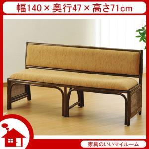 ラタン ベンチ 木製 籐椅子 籐の椅子 籐の長椅子 腰掛け 幅140cm SH41cm ラタン家具 IMY878B 今枝商店|kagu-11myroom