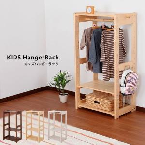 キッズ収納 ハンガーラック キッズ家具 ハンガーラック 幅60cm JJ-100H 天然木ジュニアシリーズ|kagu-11myroom