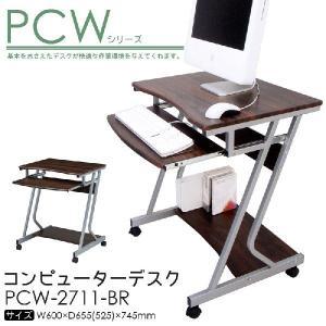 パソコンデスク 省スペース ハイタイプ コンピューターデスク Ko-PCW-2711-BR 弘益|kagu-11myroom