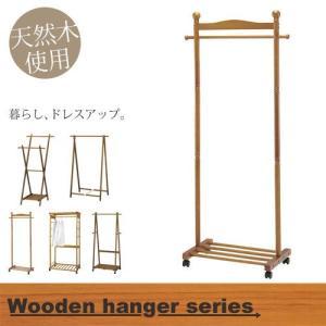 ハンガーラック コートハンガー 洋服掛け 木製コートハンガー Ko-WH-22-WT 弘益|kagu-11myroom