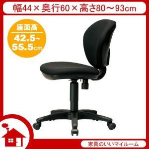 オフィスチェア オフィスチェアー SH42.5〜55.5cm ブラック KoK-921-BK 弘益|kagu-11myroom