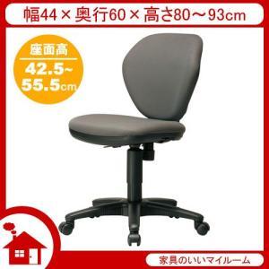 オフィスチェア オフィスチェアー SH42.5〜55.5cm ダークグレー KoK-921-DGR 弘益|kagu-11myroom