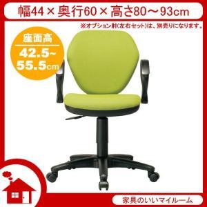 オフィスチェア オフィスチェアー SH42.5〜55.5cm グリーン KoK-921-GN 弘益|kagu-11myroom