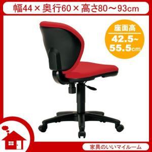 オフィスチェア オフィスチェアー SH42.5〜55.5cm レッド KoK-921-RD 弘益|kagu-11myroom
