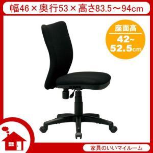 オフィスチェア オフィスチェアー SH42〜52.5cm ブラック KoK-922-BK 弘益|kagu-11myroom