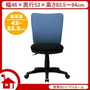 オフィスチェア オフィスチェアー SH42〜52.5cm ブルー KoK-922-BL 弘益|kagu-11myroom