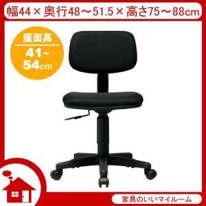 オフィスチェア オフィスチェアー SH41〜54cm ブラック KoK-926-BK 弘益|kagu-11myroom