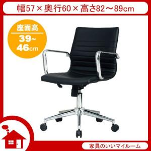 オフィスチェア オフィスチェアー SH39〜46cm 合成皮革 ブラック KoPLC-02-BK 弘益|kagu-11myroom