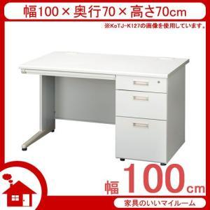 オフィスデスク 片袖机 W100 D70 グレー KoTJ-K107 。弘益|kagu-11myroom