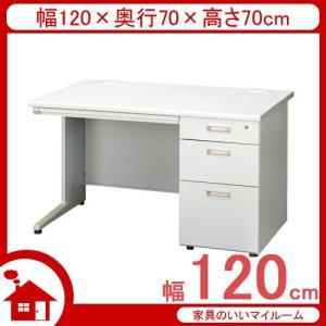 オフィスデスク 片袖机 W120 D70 グレー KoTJ-K127 。弘益|kagu-11myroom