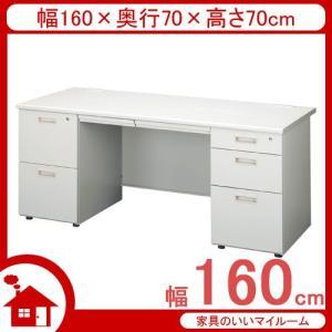 オフィスデスク 両袖机 W160 D70 グレー KoTJ-R167 。弘益|kagu-11myroom