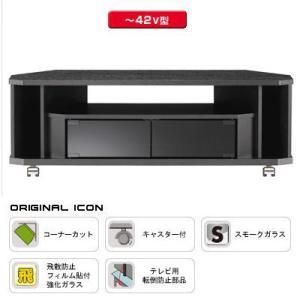 コーナーテレビ台 おしゃれ 42インチ NOA-1000AV-BK ブラック黒木目調 朝日木材加工|kagu-11myroom