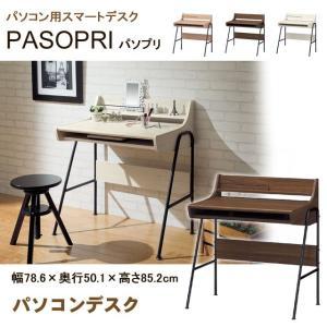 パソコンデスク 省スペース パソプリ PPR-8580DESK 白井産業|kagu-11myroom