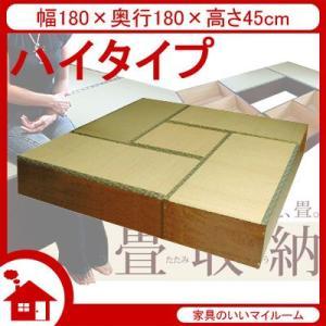 畳 ユニット 畳 収納ユニット 小上がり 収納 ハイタイプ Aセット ブラウン SaTY-AsetH-BR サンアイ|kagu-11myroom