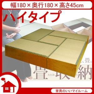 畳 ユニット 畳 収納ユニット 小上がり 収納 ハイタイプ Aセット ナチュラル SaTY-AsetH-NA サンアイ|kagu-11myroom