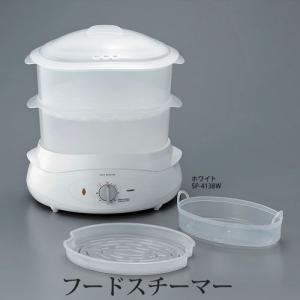 電気蒸し器 フードスチーマー ホワイト SP-4138W TWINBIRD ツインバード 蒸し料理 レシピ付き 白|kagu-11myroom