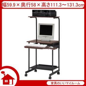 パソコンデスク 省スペース パソプリ ダークブラウン SPPR-60H-DK 白井産業|kagu-11myroom