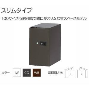 宅配ボックス 戸建て用 宅配キーパー TK13 スリムタイプ 完成品 日本製 SDS エスディエス kagu-11myroom